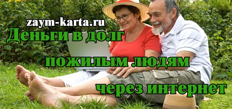 Потребительские кредиты в Краснодаре - 236