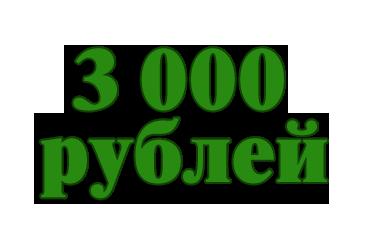 Кредит на Яндекс Деньги онлайн быстро в Украине взять